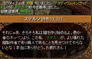 RedStone 09.03.22[00]