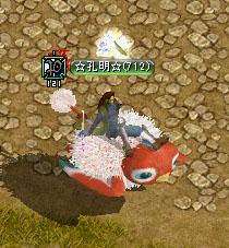 RedStone 09.04.05[00]
