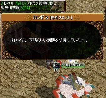 RedStone 09.04.05[01]