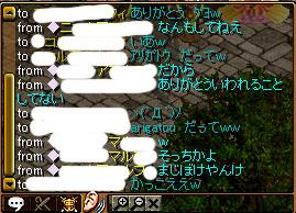 RedStone 09.04.18[06]