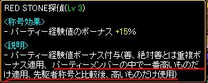 RedStone 09.06.01[01]