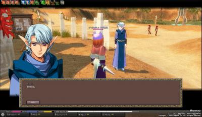 mabinogi_2009_04_19_001.jpg