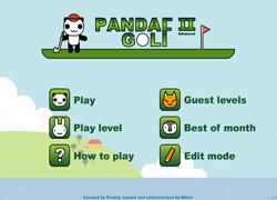 パンダゴルフ