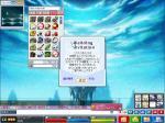 Maple1883.jpg