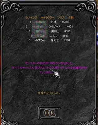 10/19おめでとう!