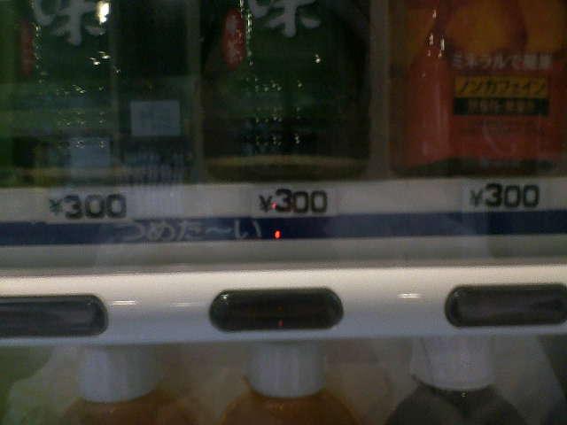 200810261005000.jpg