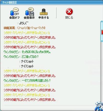pangya_001_20081226131421.jpg