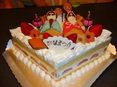 2008_0309ひな祭り、草津スノボ0002