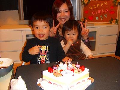 2008_0309ひな祭り、草津スノボ0007