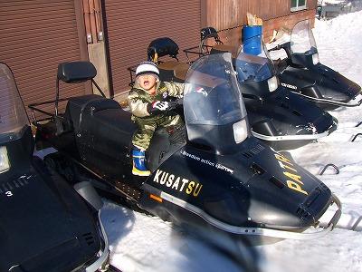 2008_0309ひな祭り、草津スノボ0065