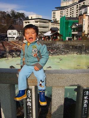 2008_0309ひな祭り、草津スノボ0084