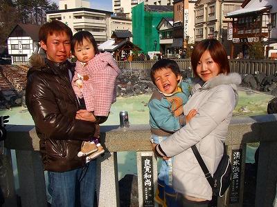 2008_0309ひな祭り、草津スノボ0086