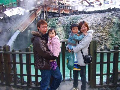 2008_0309ひな祭り、草津スノボ0088