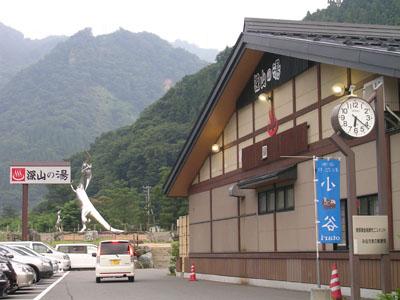 080802金七、新潟ひすい海水浴場、キトキト寿司 011