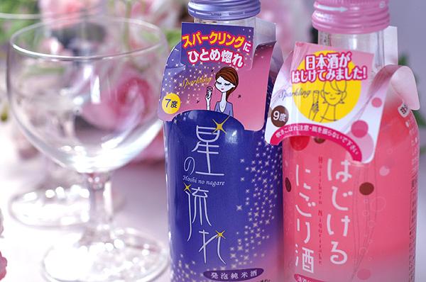09-3-23-sake02.jpg