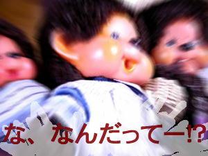 09-4-25-ji023.jpg