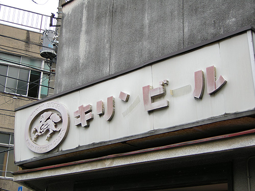 09-5-4-ji-41.jpg