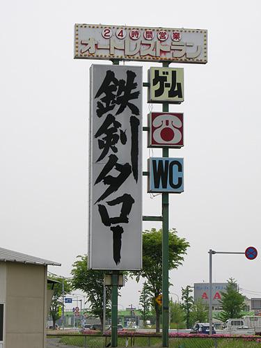 09-5-4-ji-57.jpg