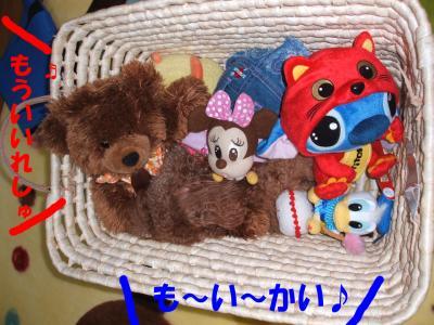 091007_convert_20080910213305.jpg