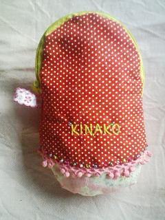 kinakomato4