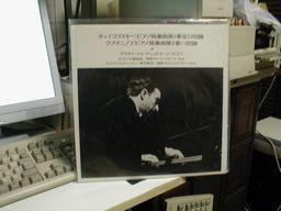 ラフマニノフピアノ協奏曲第2番