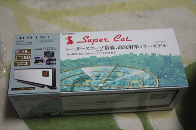 IMG_673920081011-10JPG.jpg