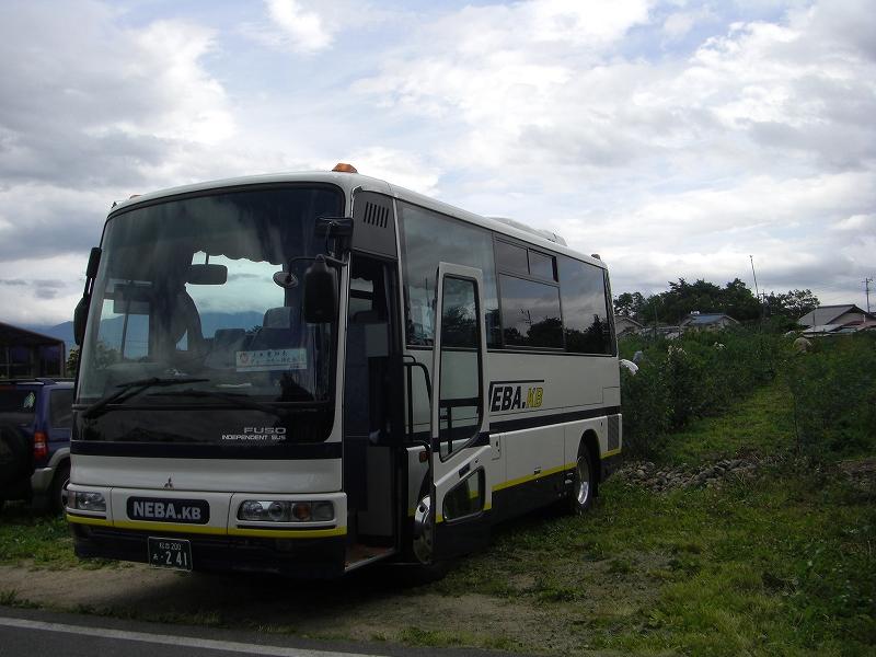 b-03052.jpg