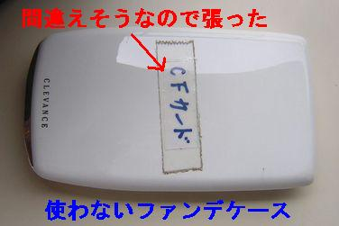 08june10x023.jpg