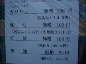 CIMG4112.jpg