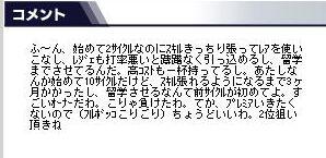 yto0602e.jpg
