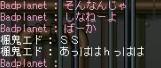 2008y07m22d_131925531.jpg