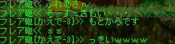 2008y07m23d_223605062.jpg