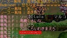 2008y07m24d_170854234.jpg