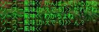 2008y07m25d_232947359.jpg