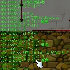 2008y07m25d_233257296.jpg
