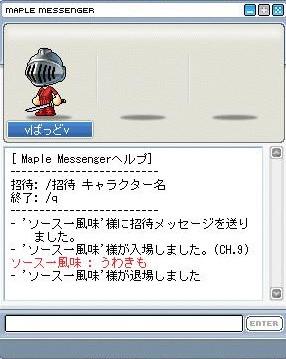 2008y07m29d_232916687.jpg