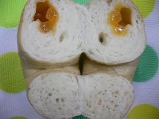 はちみつ柚子チーズ断面