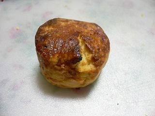 FLUffy柚子スコーン