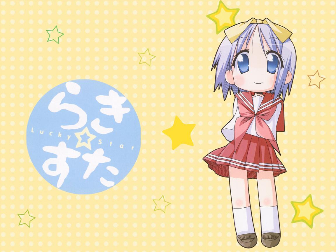 LuckyStar082.jpg