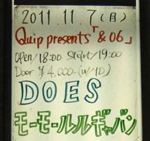 2011.11.7.