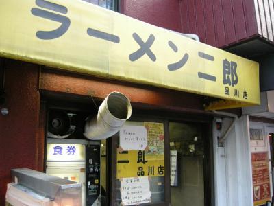 jiroshinagawa3-2.jpg