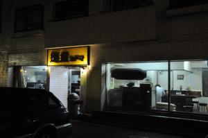 hasumi2.jpg