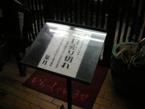 hazuki0.jpg