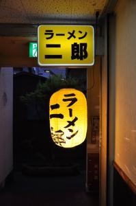 jirofutyu2.jpg