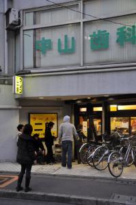 jirohibari2.jpg