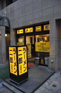 jiroikebukuro2.jpg