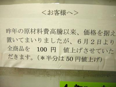 jirokoiwa1.jpg