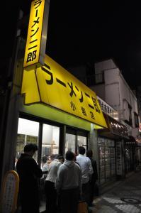 jirokoiwa2.jpg