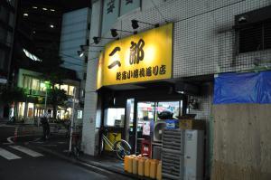 jirokotakibashi2.jpg