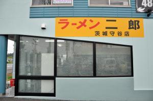 jiromoriya2.jpg